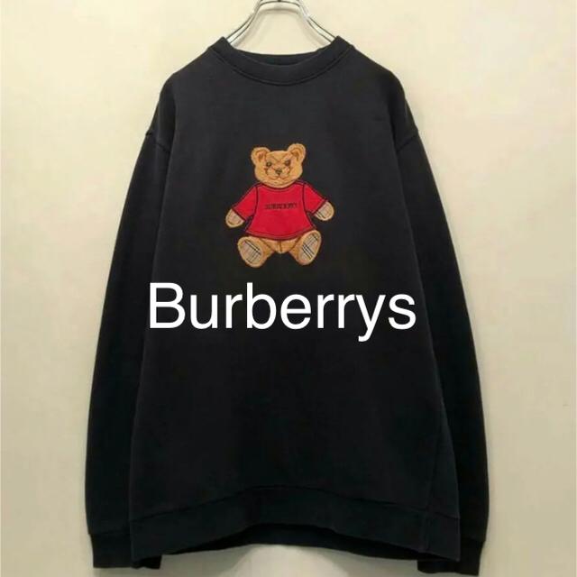 BURBERRY(バーバリー)のBURBERRY バーバリー トーマスベア スウェット 90s レディースのトップス(トレーナー/スウェット)の商品写真