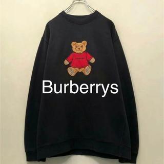 BURBERRY - BURBERRY バーバリー トーマスベア スウェット 90s