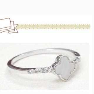 ホワイトシェル シルバークローバーリング(リング(指輪))