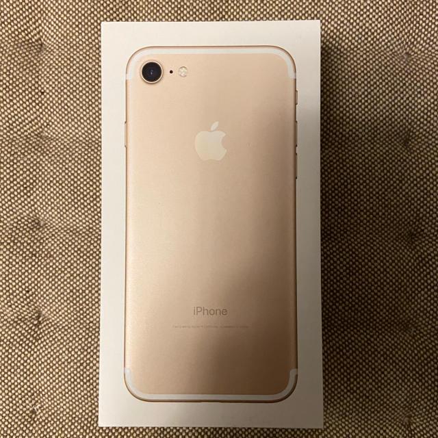 Apple(アップル)のiPhone7 128GB (ゴールド) スマホ/家電/カメラのスマートフォン/携帯電話(スマートフォン本体)の商品写真