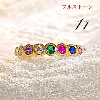 マルチカラータイプRound stoneデザインリング(リング(指輪))