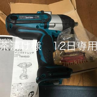 Makita - マキタ  インパクトレンチ TW450D 長期在庫