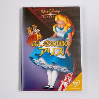 Disney - ふしぎの国のアリス DVD ケース付き! 美品 ディズニー 国内正規品