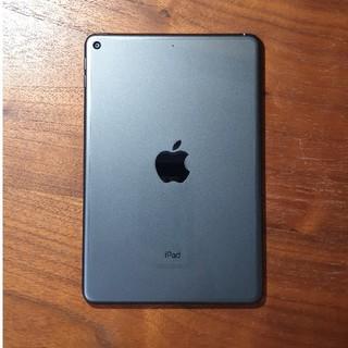 iPad - ipad mini5 ほぼ未使用 第5世代