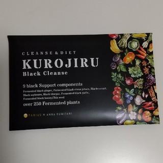 ファビウス(FABIUS)の今日届きました!KUROJIRU ブラッククレンズ90g(3g×30包)(ダイエット食品)