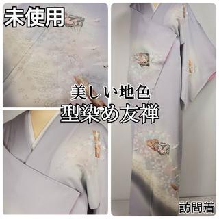未使用 型染友禅 訪問着 桜 鶴 扇 正絹 金銀箔 白菫色 紫 430
