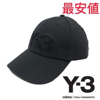 ワイスリー(Y-3)の【新品】Y-3 ロゴ キャップ ブラック(キャップ)