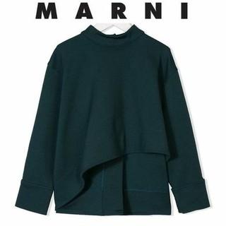 Marni - 新品タグ付 マルニトップス ACNE MM6 PRADA CELINE mame