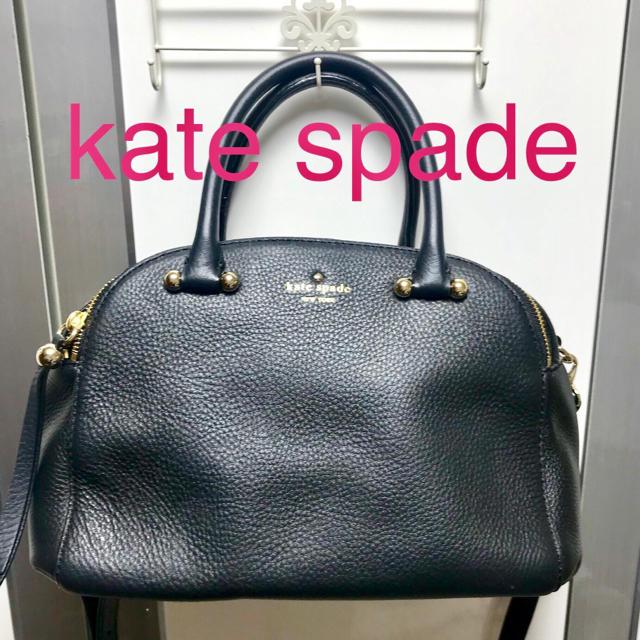 kate spade new york(ケイトスペードニューヨーク)の最終値下げ★ケイトスペードのショルダーバッグ レディースのバッグ(ショルダーバッグ)の商品写真