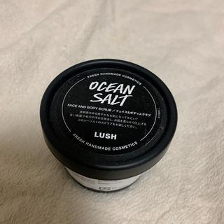 LUSH - lush OCEAN SALT スクラブ ラッシュ 120g