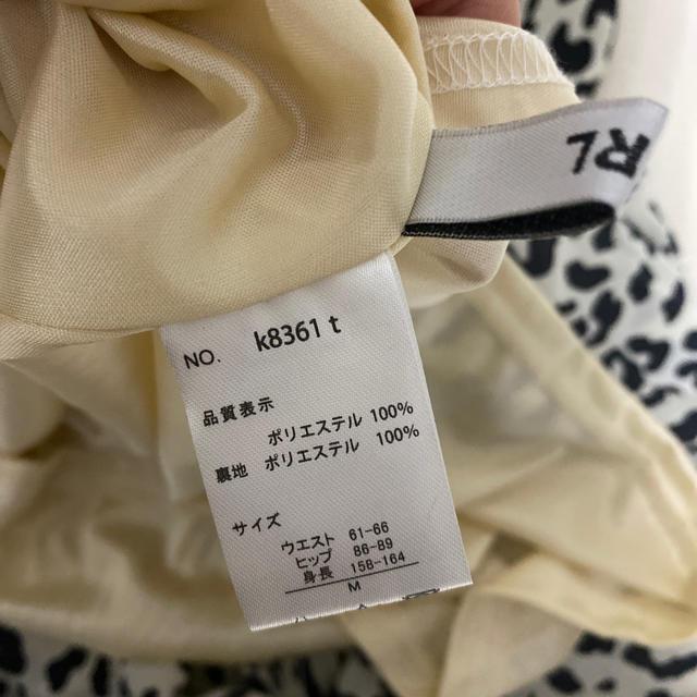 GRL(グレイル)のGRL 川口春奈 ar掲載 レオパード柄フレアスカート オフホワイト  レディースのスカート(ロングスカート)の商品写真