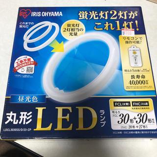 アイリスオーヤマ(アイリスオーヤマ)のアイリスオーヤマ 丸型LEDランプ LDCL3030SS/D/23-CP(蛍光灯/電球)