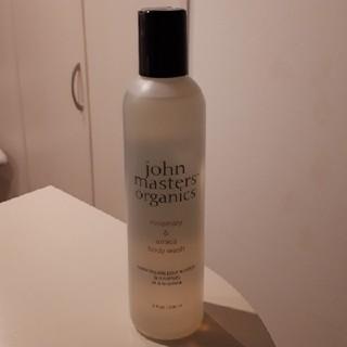 ジョンマスターオーガニック(John Masters Organics)のジョンマスターオーガニック body wash(ボディソープ/石鹸)