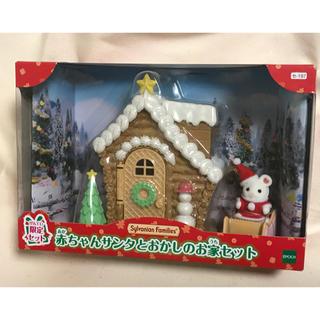 シルバニアファミリー  クリスマス