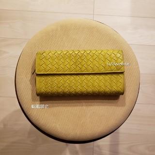 Bottega Veneta - 正規品 ボッテガ 長財布