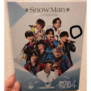 Johnny's - SnowMan盤 素顔4