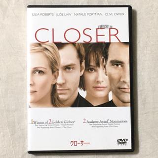 DVD「クローサー」(2005)R15+(外国映画)
