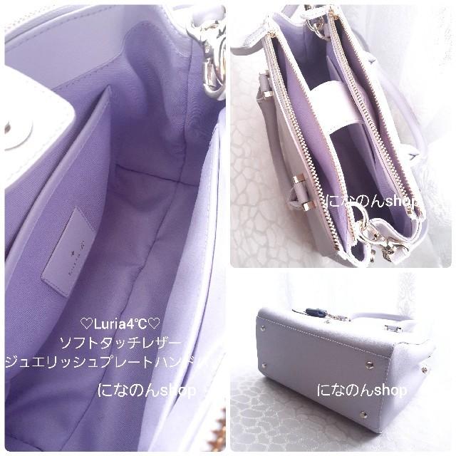4℃(ヨンドシー)の新品未使用 ルリア4℃ キレイめパステルラベンダー♡ソフトタッチの優しいバッグ レディースのバッグ(ハンドバッグ)の商品写真