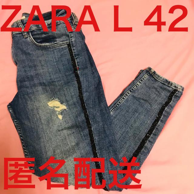 ZARA(ザラ)の❤️春❤️ZARA ビジューデニム スキニーデニム ダメージデニム 42 美品 レディースのパンツ(デニム/ジーンズ)の商品写真