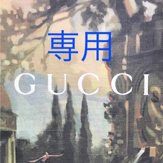 Gucci - GUCCI グッチ GGマーモント 財布 小銭入れ カードケース