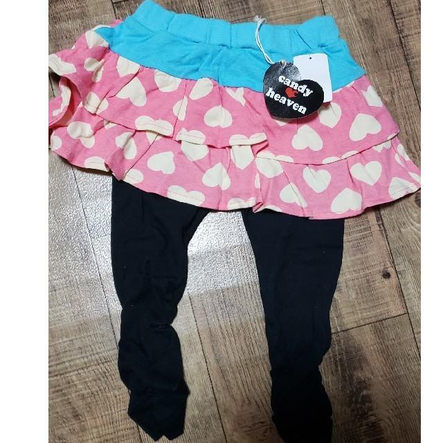 BABYDOLL(ベビードール)の新品♡スカート スカッツ  キッズ/ベビー/マタニティのキッズ服女の子用(90cm~)(パンツ/スパッツ)の商品写真