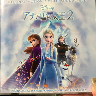 アナトユキノジョオウ(アナと雪の女王)のアナと雪の女王2  CD(アニメ)