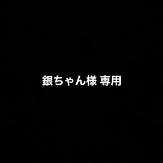 トゥエンティーフォーカラッツ(24karats)のBATTLE OF TOKYO THE RAMPAGE パーカー BOT LDH(パーカー)