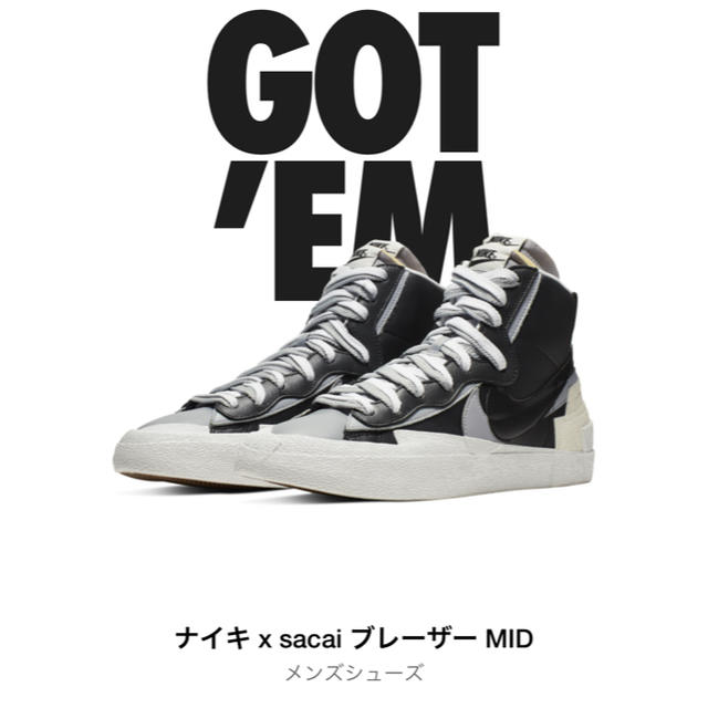 sacai(サカイ)のNIKE ブレーザー sacai メンズの靴/シューズ(スニーカー)の商品写真