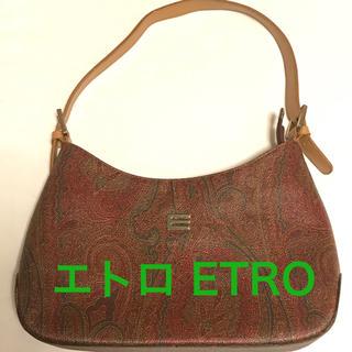 エトロ(ETRO)のほぼ未使用 美品 エトロ ハンドバッグ ショルダーバッグ ペーズリー 送料無料(ハンドバッグ)