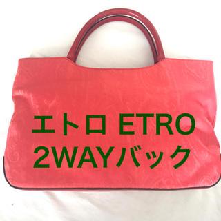ETRO - 絶版 Etro エトロ 2WAYバッグ 内側使用感あり オレンジ 送料無料 レア