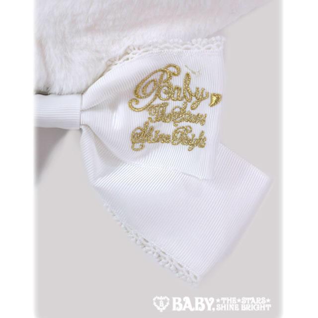 BABY,THE STARS SHINE BRIGHT(ベイビーザスターズシャインブライト)の新品●定価  9612円●送料無料●BABY●ふわふわファーベレー帽ベビーピンク レディースの帽子(ハンチング/ベレー帽)の商品写真