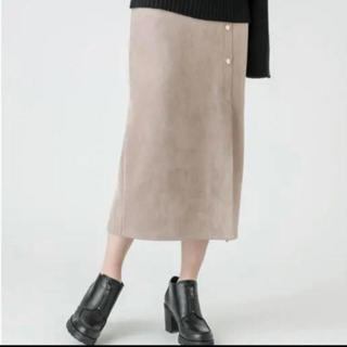 RayCassin - スカート
