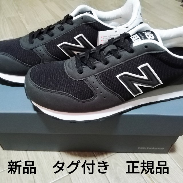 New Balance(ニューバランス)の新品 ニューバランス スニーカー BLACK メンズの靴/シューズ(スニーカー)の商品写真