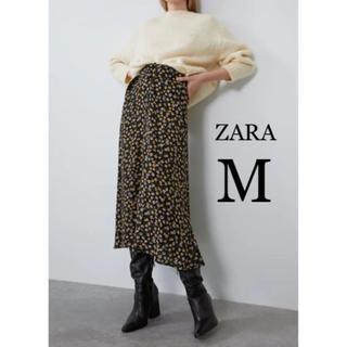 ZARA - 【新品・未使用】ZARA フラワー柄 前ボタン スカート M