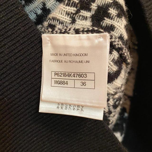 CHANEL(シャネル)の2019 シャネル ニット セーター 黒 トップス カシミヤ プルオーバー レディースのトップス(ニット/セーター)の商品写真