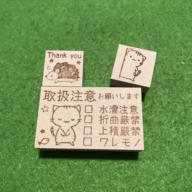 thank youハリネズミ2.2 ハンドメイドの文具/ステーショナリー(はんこ)の商品写真