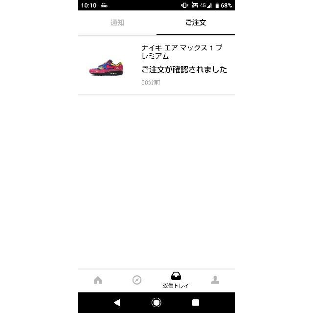 NIKE(ナイキ)の【新品】NIKE AIR MAX 1 chinese new year 26.5 メンズの靴/シューズ(スニーカー)の商品写真