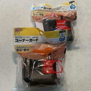 アイリスオーヤマ(アイリスオーヤマ)のコーナーガード 4個セット(コーナーガード)