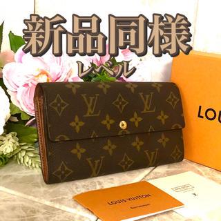 LOUIS VUITTON - 人気の✳️LOUIS VUITTON✳️長財布