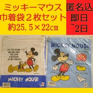 ミッキーマウス - ディズニー レトロ ミッキーマウス 巾着袋 バッグ 2点 セット まとめ売り