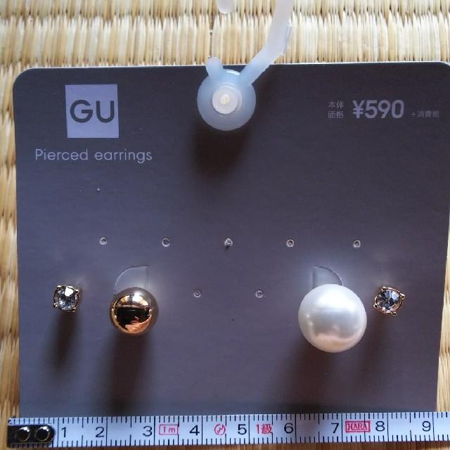GU(ジーユー)の新品!GUパール&メタルピアスセット  レディースのアクセサリー(ピアス)の商品写真