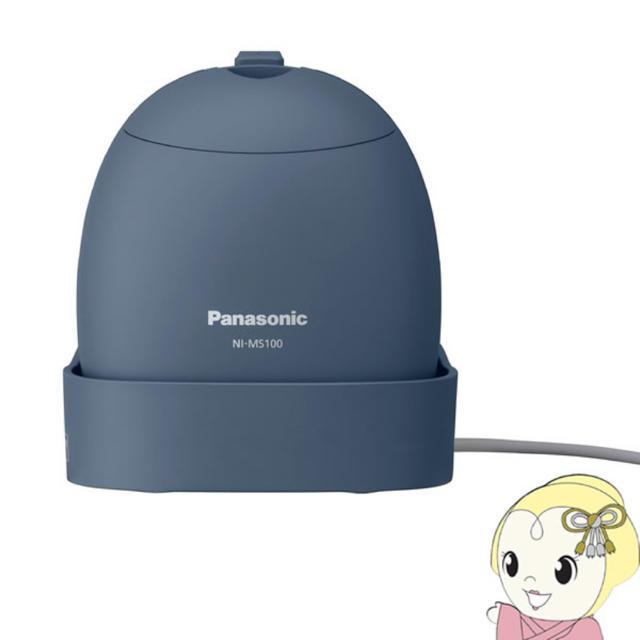 Panasonic(パナソニック)の【新品未開封】Panasonic 衣類スチーマー モバイル グレイッシュブルー スマホ/家電/カメラの生活家電(アイロン)の商品写真