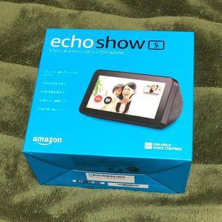 エコー(ECHO)のEcho show5 新品未開封(その他)