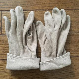 クロエ(Chloe)のクロエ 手袋(手袋)