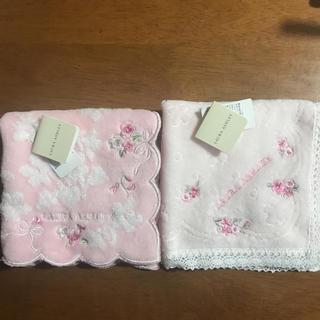 LAURA ASHLEY - ピンクのハンカチタオル2枚セット