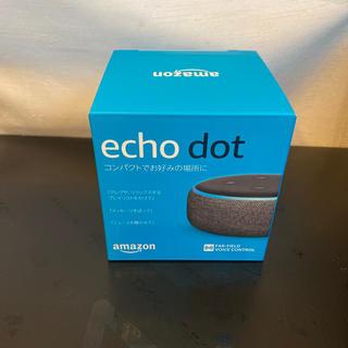 ECHO - Amazon Echo Dot 第3世代 エコードット