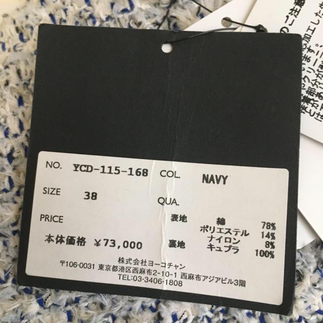 BARNEYS NEW YORK(バーニーズニューヨーク)の【お値下げしました】タグ付き  YOKO CHAN ヨーコチャンバルーンワンピ レディースのワンピース(ひざ丈ワンピース)の商品写真