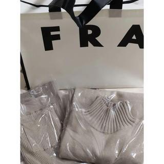 FRAY I.D - フレイアイディー❤️2020福袋のニットワンピース.ニットパンツ.バッグの3点
