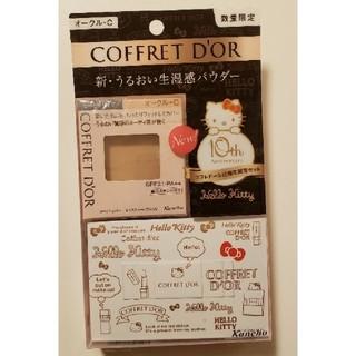 COFFRET D'OR - カネボウ コフレドール ヌーディカバーモイスチャーパクト UVリミテッドセットa