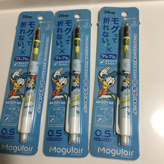 Disney(ディズニー)のドナルド モーグルエアー 3点セット インテリア/住まい/日用品の文房具(ペン/マーカー)の商品写真